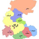 مشکلات ساختاری استان ناشی از تک روی ها